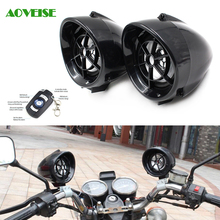 3.5 Inch Motorcycle & Scooter Speakers Anti-theft Alarm System Waterproof Bluetooth Audio Mp3 Speakers with Remote Control