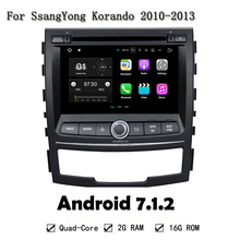 2GB RAM Android 7.1.2 Car PC Head Unit DVD Player For SsangYong Korando 2010-2013  WIFI GPS Navigation Radio PX3 Cortex A9