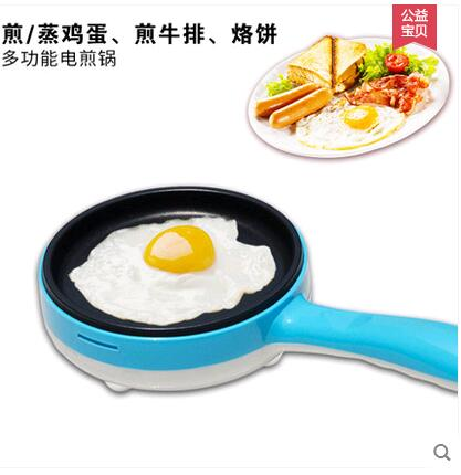 Non-stick Coating Multi-Function Frying Pan for 220V to 240V at home<br>