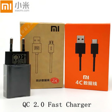 Original Xiaomi Fast Charger EU Plug QC 2.0 Usb Wall AC Adapter For xiaomi Mi4 4c 4s 5 5s plus note 2 mix Redmi note 3 4 3S(China)