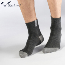C316214 Kazhtex Men's Silver Fiber Antibacterial Socks Outdoor Athletic Socks Deodorization Prevent beriberi 1Lot=3pairs(China)