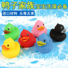 6 Pcs/lot Multi-color Duck Design Interesting Bath Toys Rubber Float Squeeze Sound Squeaky Bathroom Swimming Toys