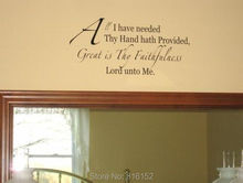 "English Proverbs ""All I Have Needed Thy Hand Hath Provided,Great Is Thy Faithfulness,Lord Unto Me.""Wall Stickers"