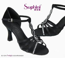 Free Shipping Professional Woman Dance Shoes +Costly Latin Dance Shoes