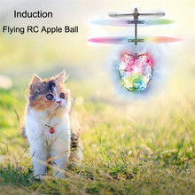 2017 new fashion Flying RC Apple Ball Infrared Induction Mini Aircraft Flashing Light Remote Toys For Kids freeshipping(China)