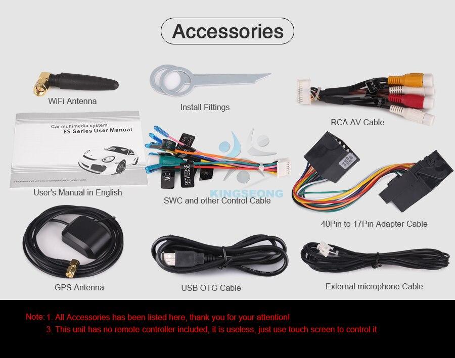 ES5862B-E25-Accessories