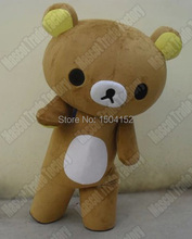 customized Janpan Rilakkuma Mascot Costumes Janpan Rilakkuma Mascot Costumes Manufacturer & Supplier& Advertising dress&Exporter