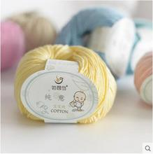 Free shipping 50g/Ball 100%Cotton Yarn Hand-Knitted Crochet For Coat Dress Soft Thread For Baby(China)