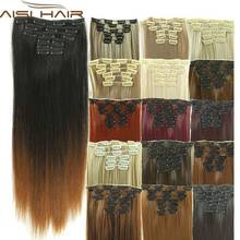 Hair Pad 6pcs/set 23inch 140g Straight 16 Clips False Hair Extension Clip In Synthetic Hair Extensions Heat Resistant Hairpiece