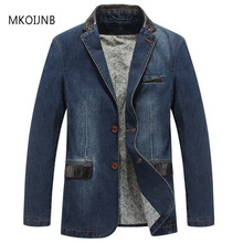 2017 New Arrival Denim leisure suit Mens blazer slim fit Men's Cotton jacket spring autumn Blazer masculino Elegant Hot sell