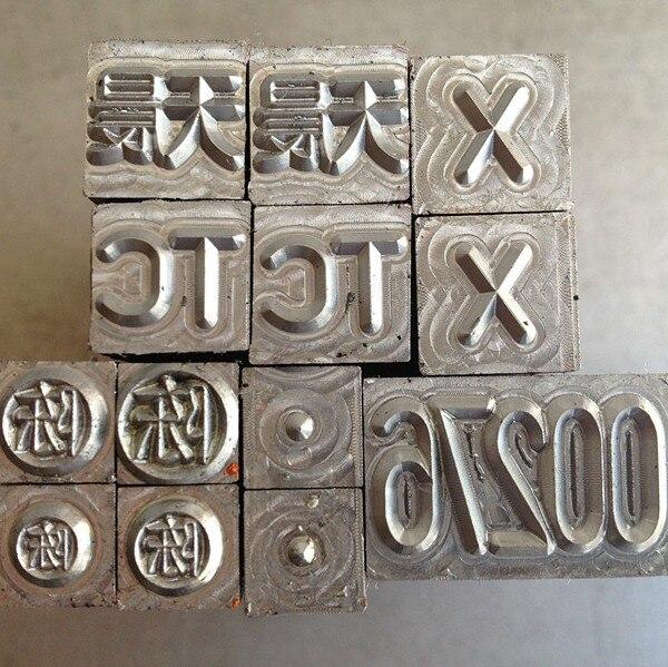 Custom Design Steel Die Mould Cr12mov steel matrix stamping steel processing punch head Digital Alphabet Letter<br>