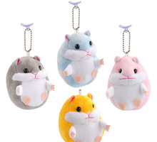 4Colors - Super Cute HOT New Hamster Mouse plush toy - 10CM Plumpy Stuffed Plush Toy dolls , with sucker keychain