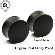 BOG-1 Pair Real Natural Ebony Wood Double Flared Ear Tunnel Plug Expanders Earlet Gauges Body Piercing Jewelry Black