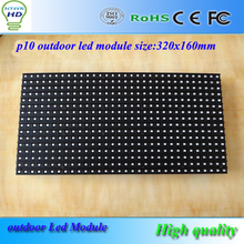P10 outdoor SMD full color waterproof led display module , SMD 3in1 rgb, 320*160mm, high bright, 10mm pixel rgb led board(China)