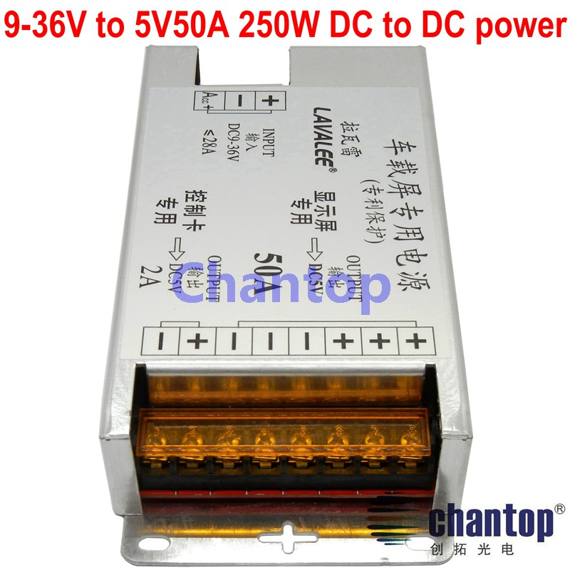 Free shipping DC9-36V to DC5V 50A 250W output switching power supply Bus/car/taxi Power converter DC to DC transformer adapter<br>