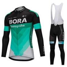 Bora Hansgrohe 2018 Winter Thermal Fleece Men Warm Cycling Jersey Set Cycling  Clothing Mtb Riding Apparel a0ebda684