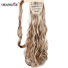 "SHANGKE20"" Long Wavy Ponytail Natural Clip In Pony Tail Hair Extensions Wrap On Hair Heat Resistant Hair Ponytails Hair Piece(China)"