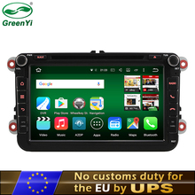 GreenYi 2GB RAM Android 6.0 and 7.1 Car DVD GPS For Volkswagen VW Tiguan Passat B6 B7 CC Magotan 2004-2014 Stereo Radio Audio(China)