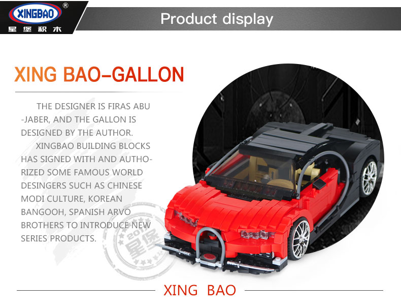 XingBao XB-03009 Bugatti Gallon Building Block 29