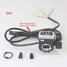 24V Performance Finger Change Speed Switch Indicator Waterproof E-bike Mini Bike Electric Bicycle Scooter