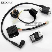 UNIVERSAL atv 150cc atv 150 CG 125CC 200CC 250C ignition switch rectifier starter relay scooter voltage regulator ignition coil