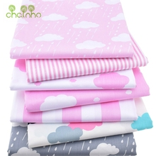 7pcs/lot,Twill Cotton Fabric Patchwork Clouds Tissue Cloth Of Handmade DIY Quilting Sewing Baby&Children's Sheets Dress Material(China)