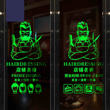Customized personalized barber shop glass door stickers creative salon background wall stickers hair salon decorative glass film(China)