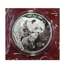 2004 Year Chinese Panda Silver Plated Coin 1 oz 10 Yuan  Panda  Coin Free Shipping with Original box and certificate