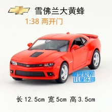 Brand New KT 1/38 Scale Special Edition USA Chevrolet Camaro 2014 Diecast Metal Pull Back Car Model Toy For Gift/Kids