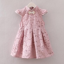 Pink Lace Girl Chinese Dress Summer Children's Cheongsam Princess Photographic Short Sleeve Qipao Dresses Oriental Baby 4pcs/lot