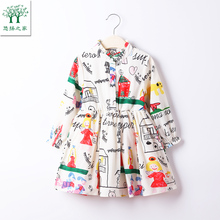 2017 Cute Baby Girl Dress Cotton spring  Autumn Girls chiffon Dress For School Casual Wear white Clothing tutu 3t 4t 5t 6t