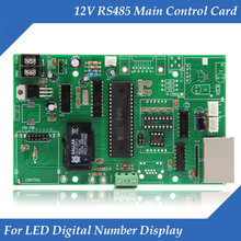 Main Control Card 12V RS485 Gas Oil Price LED sign Control Board Use For All Size Led Digital Number Module For Gas Station(China)