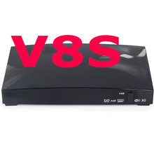 5pcs Openbox V8S Digital Satellite Receiver S V8 sky V8 Support WEBTV Biss Key 2x USB Slot USB Wifi 3G Youtube CCCAMD NEWCAMD(China)