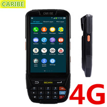Last chance to buy gprs wifi wireless gprs rugged handheld pda with 1D barcode reader(China)