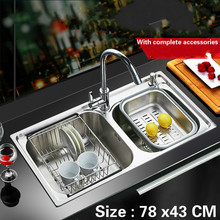 Free shipping Food grade 304 stainless steel hot sell kitchen sink 0.8 mm thick normal double trough and stretch tap 78 x43 CM(China)
