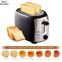 Homdox New Household Bread Toaster Kitchen Tools Stainless Steel 7 Speed Adjustable 2 Slice Bread Toaster cooking tools N3030(China)