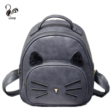 LUOQI Cute Cat Backpack Women School Bags PU Leather Famous Brand Teenagers School Bags Fashion Designer Backpack For Women