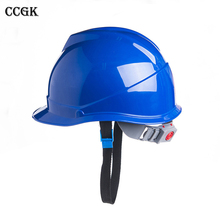 Safety Helmet Construction Head Protection Anti-Collision Hard Hat Work Caps Industrial Engineering Shockproof ABS Material(China)