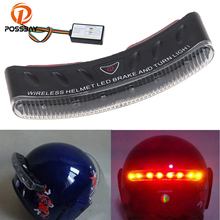 POSSBAY Motorcycle Lights Helmet Lamp Wireless Intelligent Control LED Brake Bike Turn Signal Warning lights For Suzuki Harley(China)