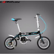 tb250901/14/16 inch folding bike variable speed folding car ultra-light adult student male and female bike/Mechanical disc brake