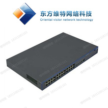LS-S5024E-03 H3C S3600 Series Ethernet Switches 24 Gigabit Switch Smart Security Management