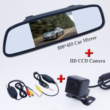 "Factory Price 5"" TFT LCD Car Rear View Backup Monitor  Wireless sender/receiver + Parking Night Vision Reverse  Camera Kit"