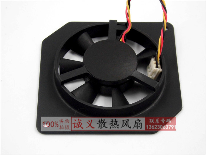 MGT5012HB-O10 12v 0.12a dual ball silent cooling fan<br>