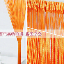 3m*3m Finished Rod Pocket String Curtain Line Curtains Decoration Door Blind Multi Colors