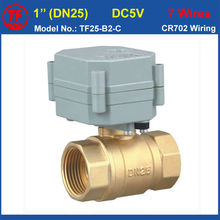 2-Way Brass 1'' Motorized Valve With Indicator DC5V 7 Control Wires Electric Actuated Valve For Water Control System CE,IP67(China)