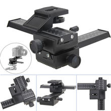"4 way Macro Shot Focusing Rail Slider 1/4""Quick plate Tripod Stand For DSLR SLR Camera For NIKON D60 D50 D40 For CANON 1000D"