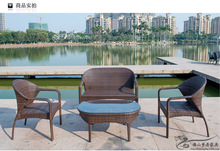 Gardon furniture for rattan chair and coffee table casual balcony  LT09