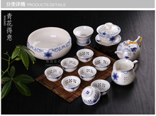 Blue pride A complete set of blue and white hollow out purple ceramic ice crack kung fu tea set