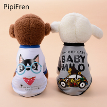 PipiFren Summer Dogs Shirts In Pets Clothes Life Vest Cartoon Small Dog clothes Cheap Cats Costume chemise chien camiseta perro(China)