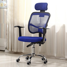 Mesh Back Office Chair Swivel Function Gas Lift Adjust Height Stainless Steel Base with Wheels